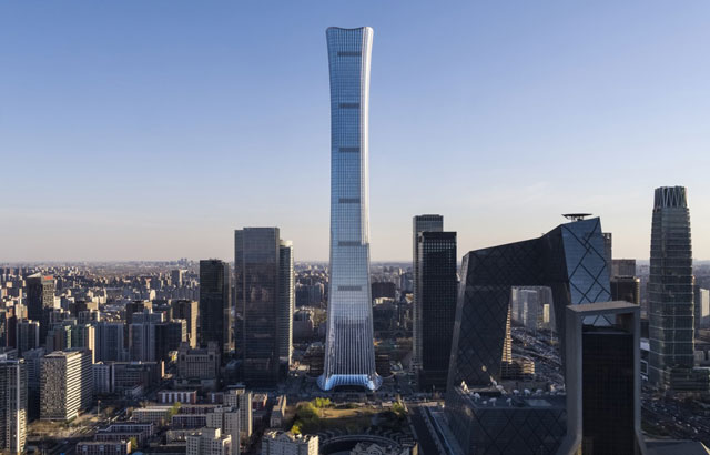 """CITIC Tower"""