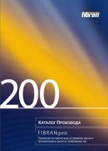 FIBRANgeo - Katalog proizvoda od kamene vune