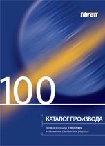 Fibran-Katalog proizvoda FibranXps