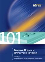 Fibran-Teh. karakteristike i preporuke za ugradnju FibranXps