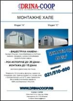 Drina-Coop - Katalog hale