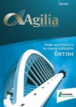 Lafarge - Agilia inovativni beton