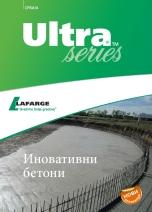 Lafarge-ULTRA Series brošura 2014