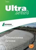 Lafarge-ULTRA Series brosura 2014 sr