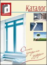 RD Inženjering - Katalog stolarije
