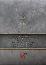 MG Kačarević - Katalog proizvoda