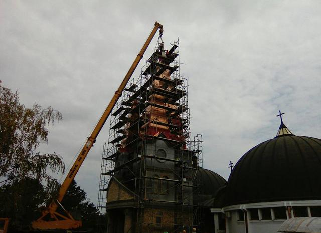 Senta, crkva Male svete Terezije