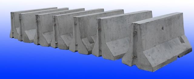 Armirano betonski zid