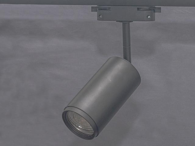 LU35-2220 šinska rasvetna svetiljka GU10