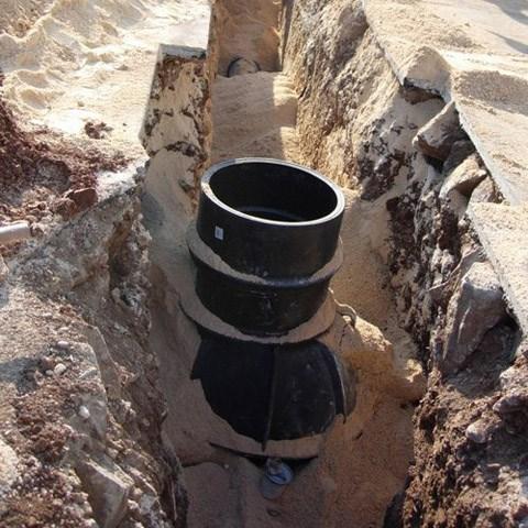 Kanalizacijski šahtovi