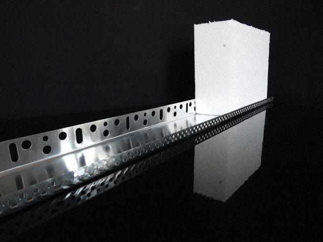 Početni aluminijumski profili