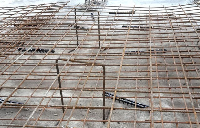 Namenski građevinski materijal