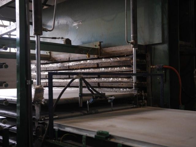 """Proizvodni pogon fabrike """"Feplo"""""""