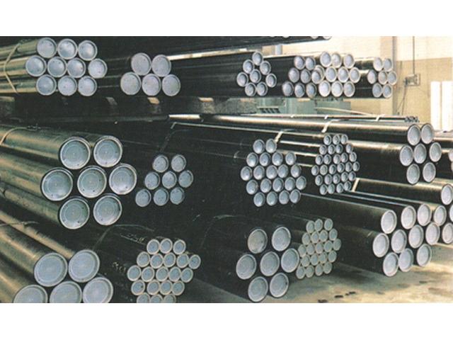 Cevi za cilindre