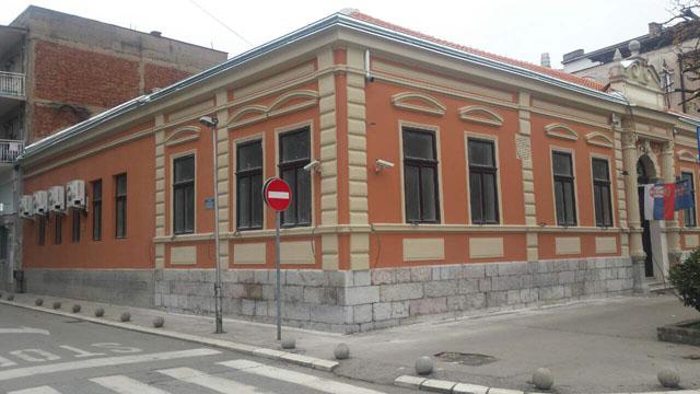 Narodni muzej