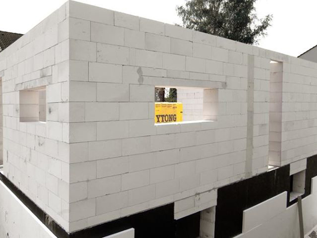 Ytong izgradnja porodične kuće