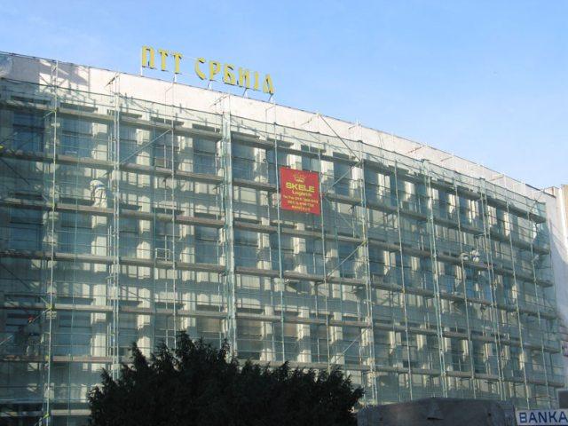 Zgrada PTT