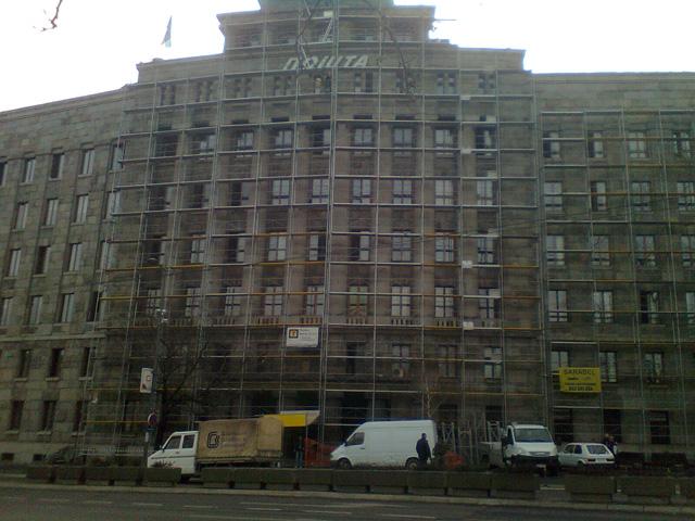 Glavna pošta-Beograd