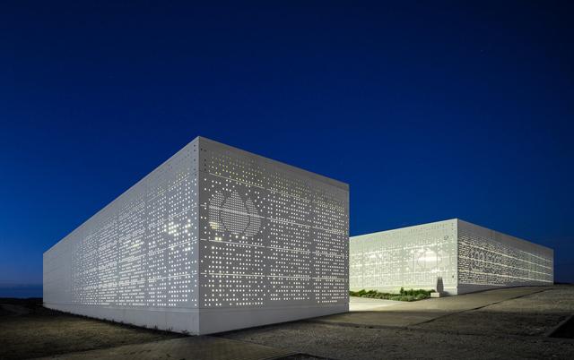 Fasadni paneli-Industrijski objekat-poslovna zgrada Tagus gas, Portugalija