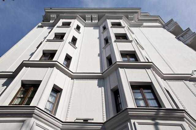 Hotel Excelzior, Beograd