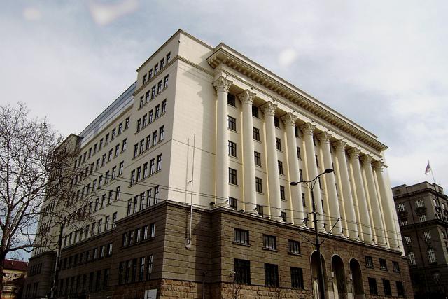 Vrhovni kasacioni sud, Beograd