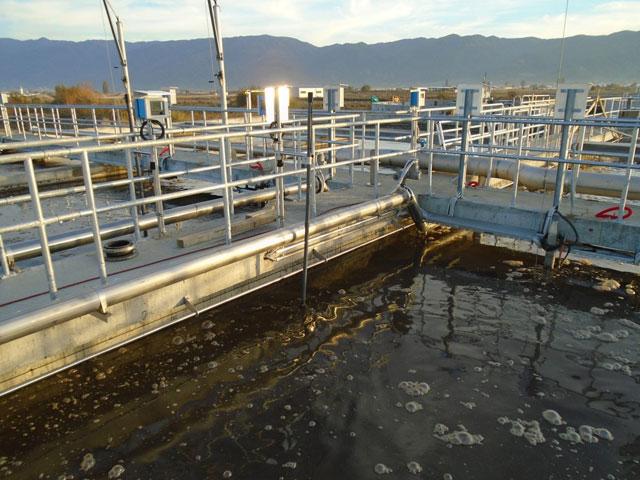 Postrojenje za preradu otpadnih voda u Strumici