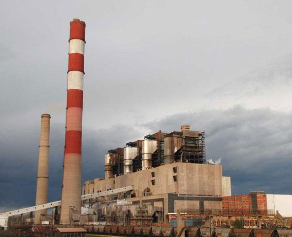 "Rekonstrukcija elektrofilterskog postrojenja TE ""Nikola Tesla"", blok A4"